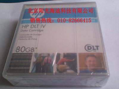 代理行货 惠普/HP DLT IV 磁带 C5141F 40GB-80GB   HP 数据磁带