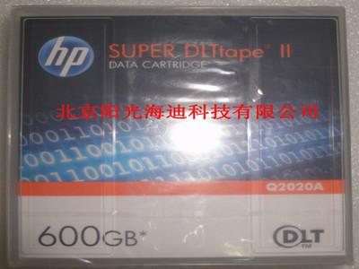 【原装正品】惠普/HP SDLT II 磁带 600GB(Q2020A)  HP数据磁带