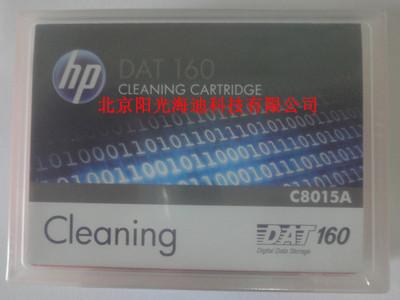HP DDS/DAT清洁盒 II(C8015A) HP/惠普 DAT 160 磁带机专用 清洗带