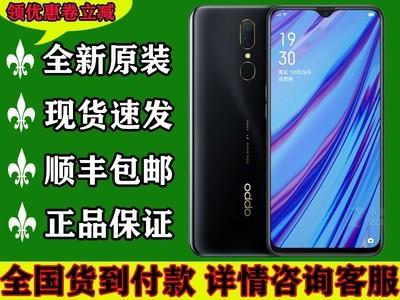OPPO A9x(6GB/128GB/全网通) 6.53英寸 后置:4800万像素+500万像素 前置:1600万像素 6GB