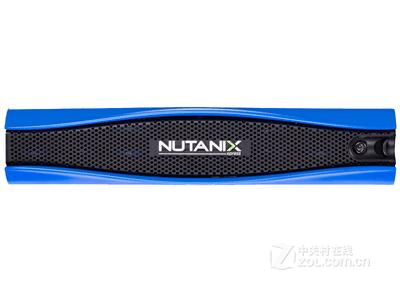 Nutanix Xpress