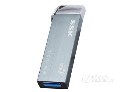 SSK 锐界SFD223(128GB)