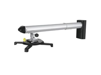 TOPSKYS PB120B短焦投影机吊架