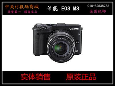 佳能 EOS M3套机(18-55mm,55-200mm)