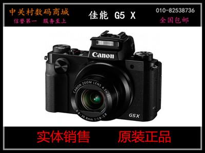 出厂批发价:4088元,联系方式:010-82538736   佳能 PowerShot G5 X 佳能(Canon)PowerShot G5X 数码相机  佳能g5x数码相机