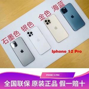 苹果 iPhone 12 Pro(6GB/256GB/全网通/5G版)