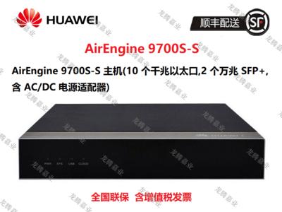 华为(HUAWEI)AirEngine9700S-S 新品 企业级 AC无线控制器 通过License升级可扩展管理64个无线AP