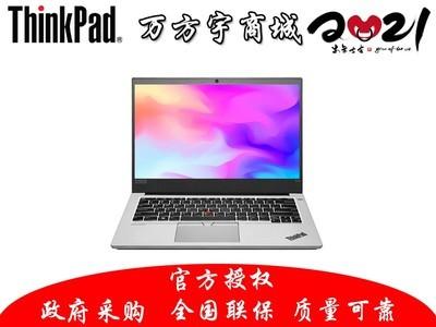 联想ThinkPad E14(i5-10210 16G 512G SSD 2G独显 FHD Win10)顺丰包邮同城可送货上门