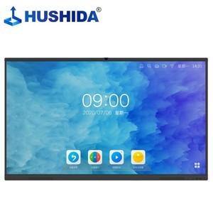 互视达 HUSHIDA 65英寸会议平板多媒体教学会议一体机触控触摸屏电子智能显示器4K防眩光双系统 XSKB-65