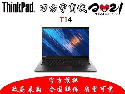 联想ThinkPad T14(20S0A007CD)14寸商务本(i5-10210 16G 512G 2G独显 win10)顺丰包邮同城可送货上门