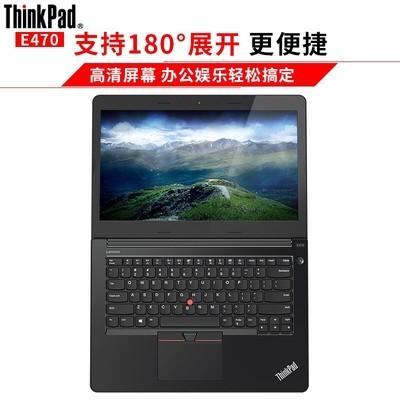 ThinkPad E470(20H1001NCD)