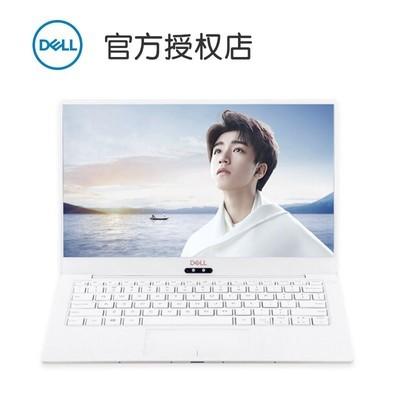 戴尔(DELL) XPS 13 微边框 银色(XPS 13-9370-R1605G)